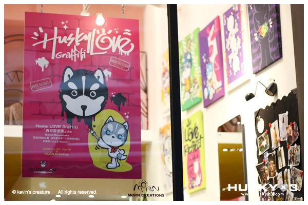 2009香港畫展