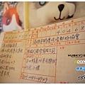 旗山救援活動-1