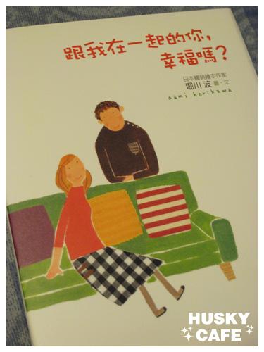 幸福繪本-1