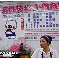 五燈獎滷肉飯-04