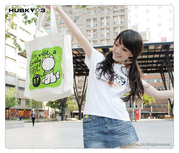 H3 香港版帆布包 鮮綠