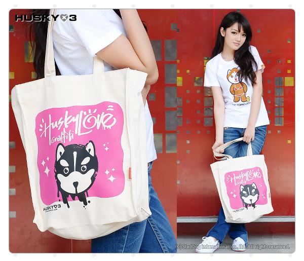 H3 香港版帆布包 粉紅