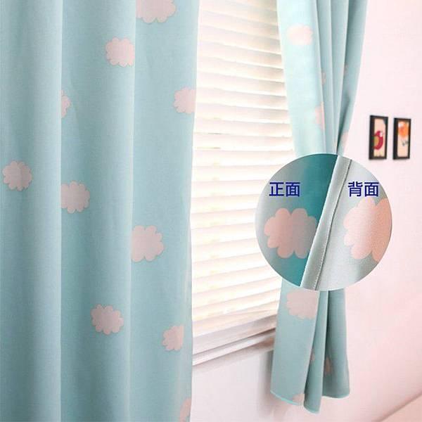 遮光窗簾.jpg