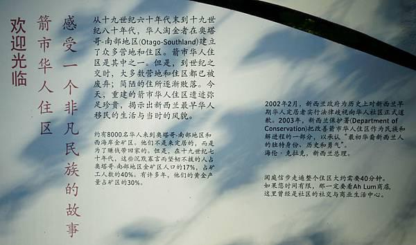 DSC03159_meitu_13