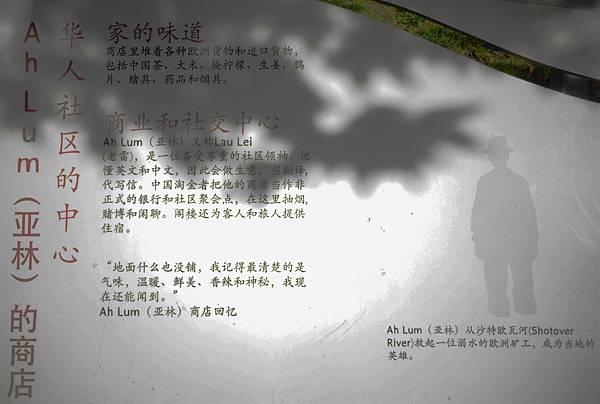 DSC03165 (1)_meitu_15