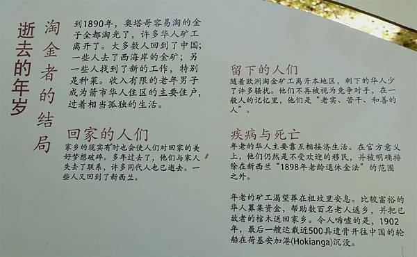 DSC03188_meitu_6