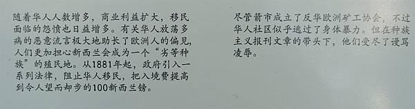 DSC03185_meitu_4