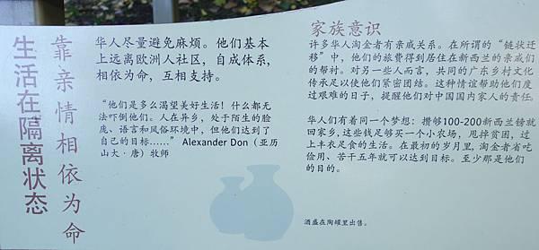 DSC03193_meitu_4