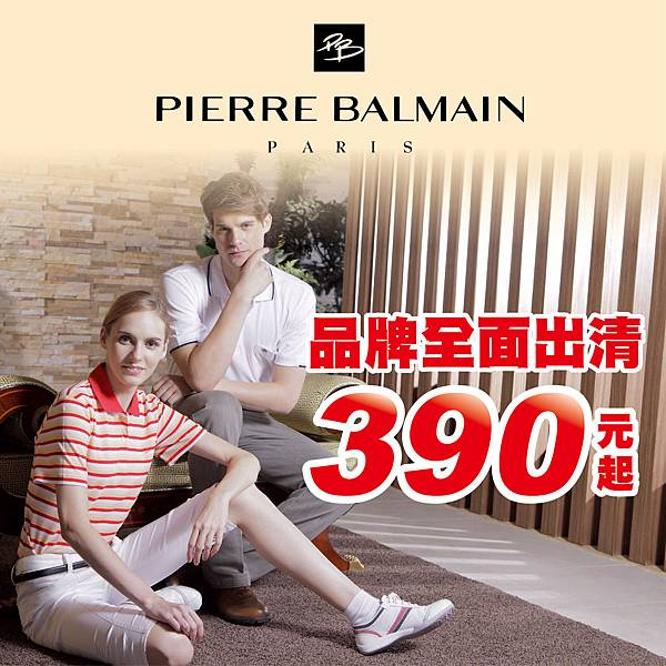 1070326-華偉-W300XW300cm-帆布(PB)-2款-01.jpg