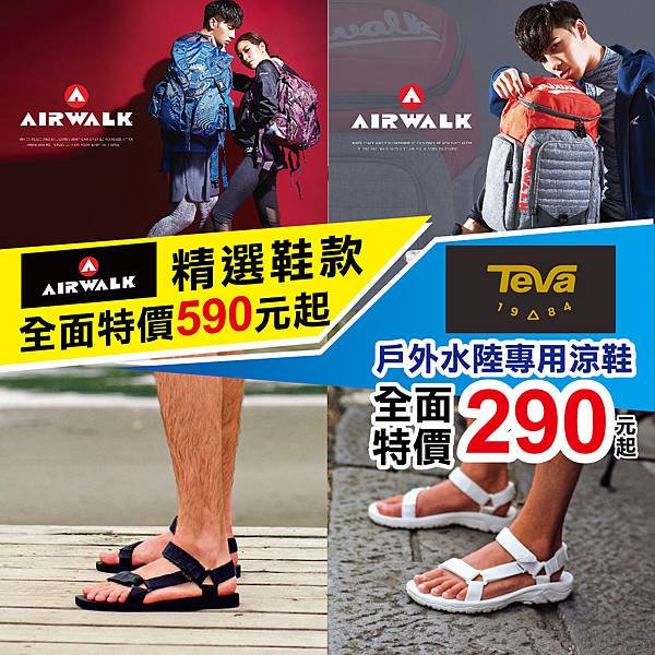 虹呈-1070326-W300xH300cm-帆布(TEVA+Airwalk)-1面-01.jpg