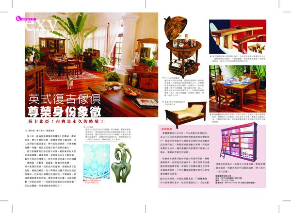 P36+37聰明過生活-華國o.jpg