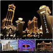 Macau03.jpg