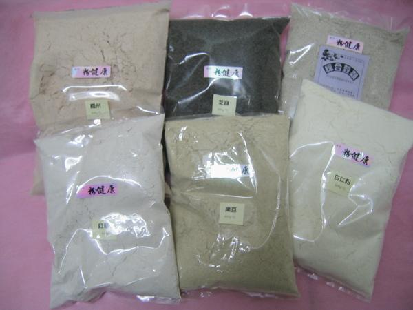 天然植物穀粉.jpg