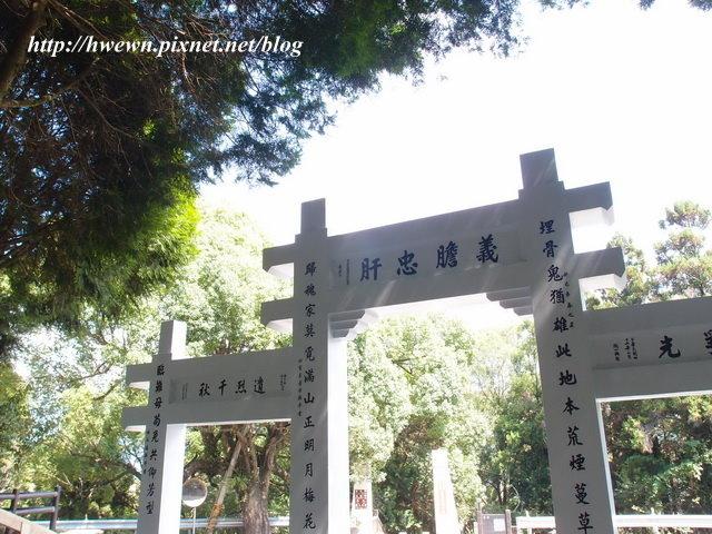 莫那魯道抗日紀念碑03.JPG