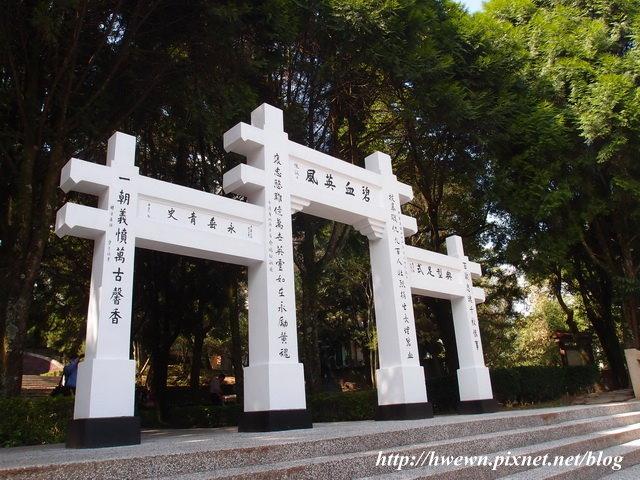 莫那魯道抗日紀念碑01.JPG