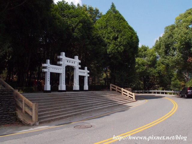 莫那魯道抗日紀念碑13.JPG