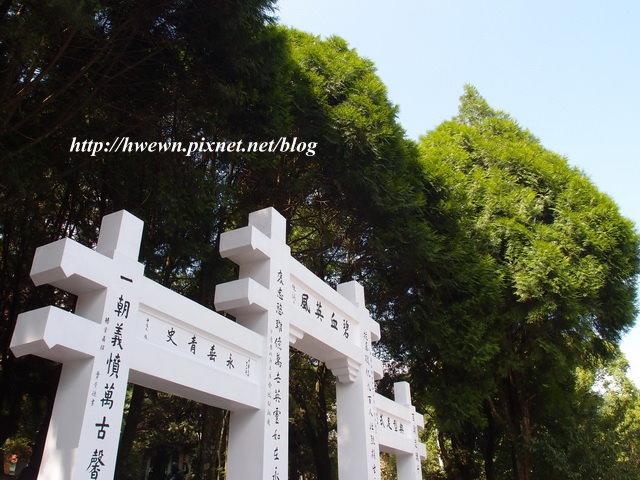 莫那魯道抗日紀念碑02.JPG