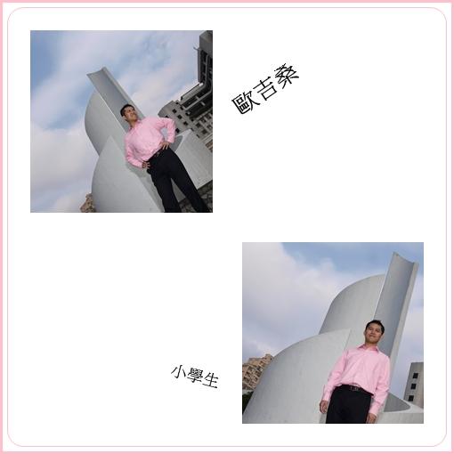 淡江大學婚紗照1.jpg