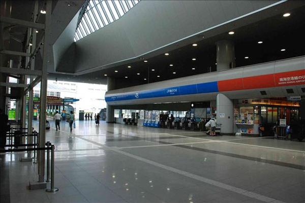關西機場車站