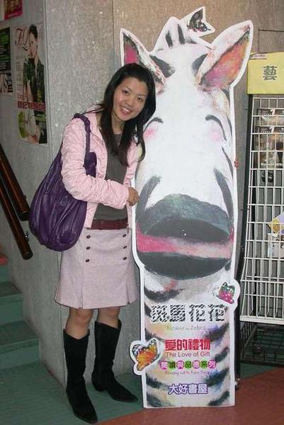 2006.12.24清水溪美術館入口