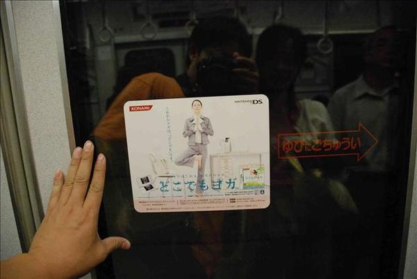 京都地下鐵到烏丸五條