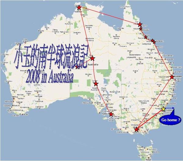 我的路線at AU-Sydney.jpg