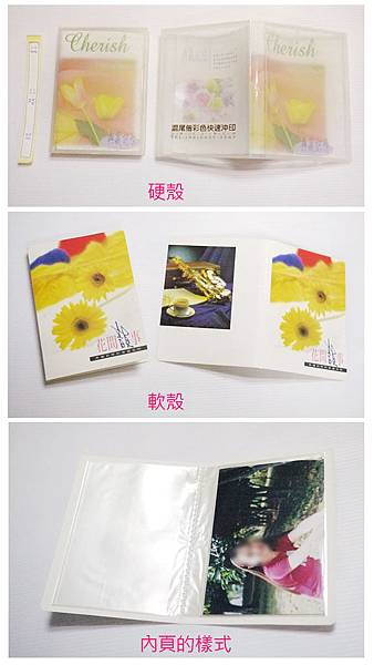 3x5-相本(40入)