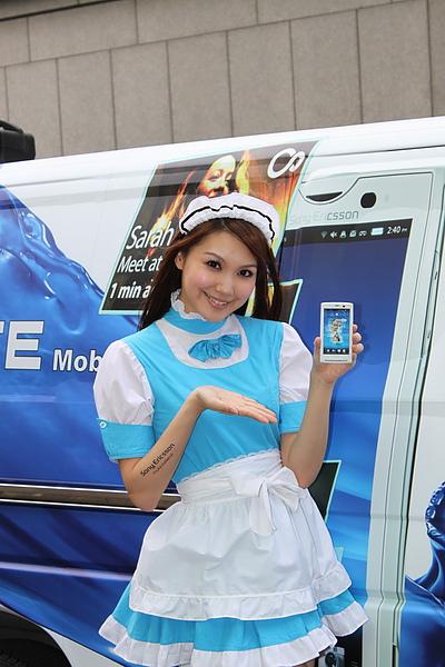Sony Ericsson X10咖啡車之馬莉蓮夢露泡給你喝