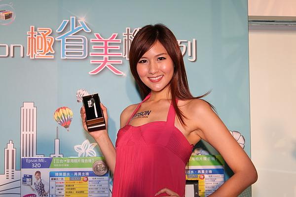 Epson【極省美機】新品上市記者會