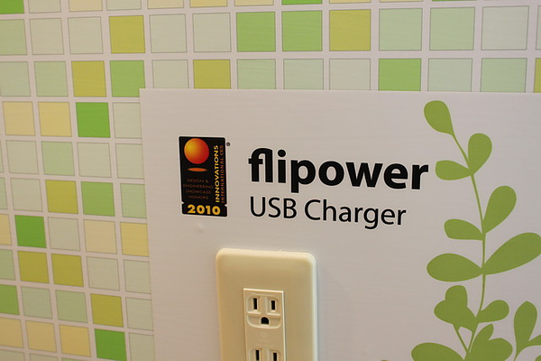 Computex 2010:把妹也方便的flipower USB共生充電插座