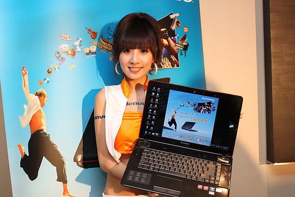 Lenovo IdeaPad全新V系列暨Y560新品上市記者會