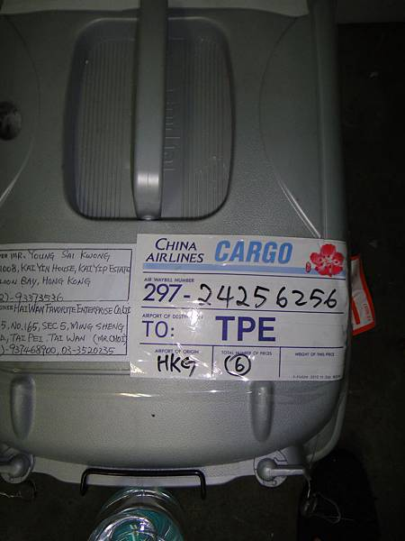 DSC04252.JPG