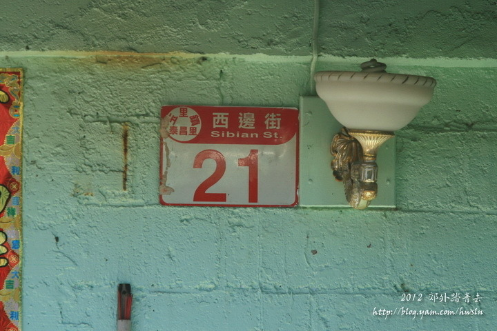 14ef73b2b4f431.jpg