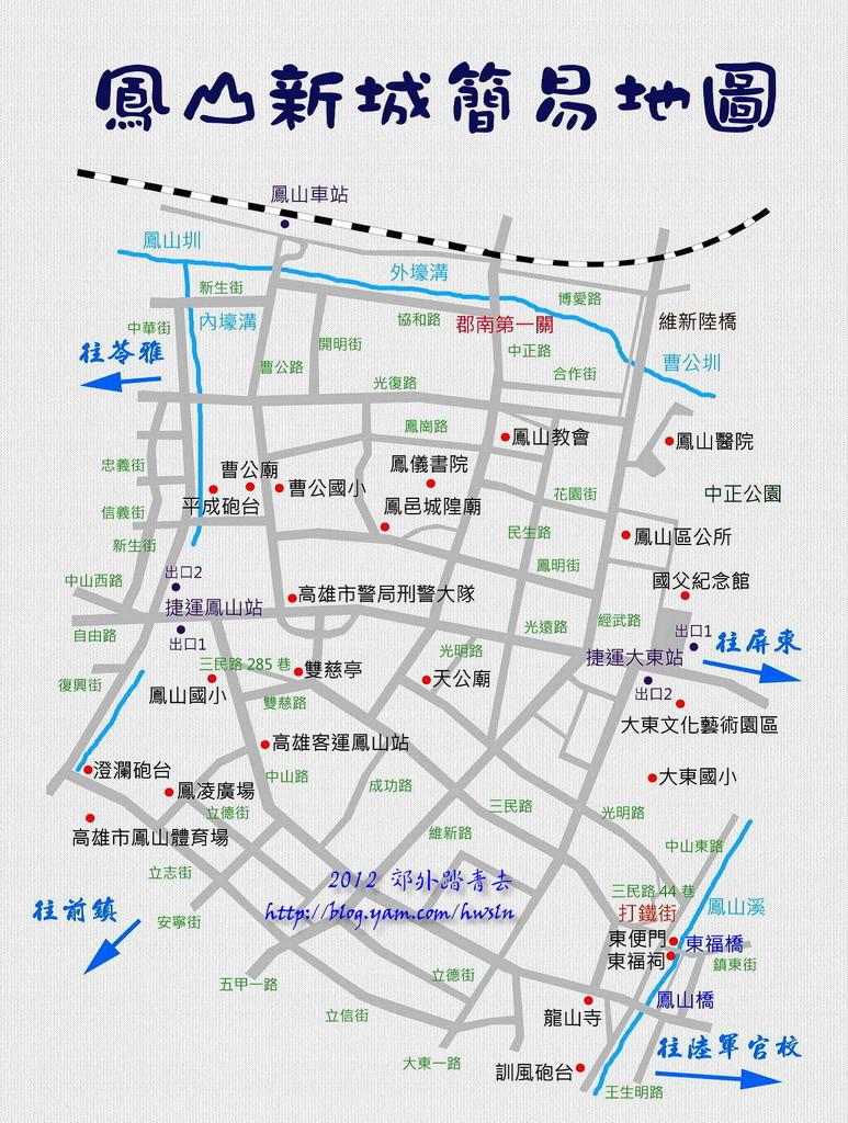 鳳山新城地圖拷貝.jpg