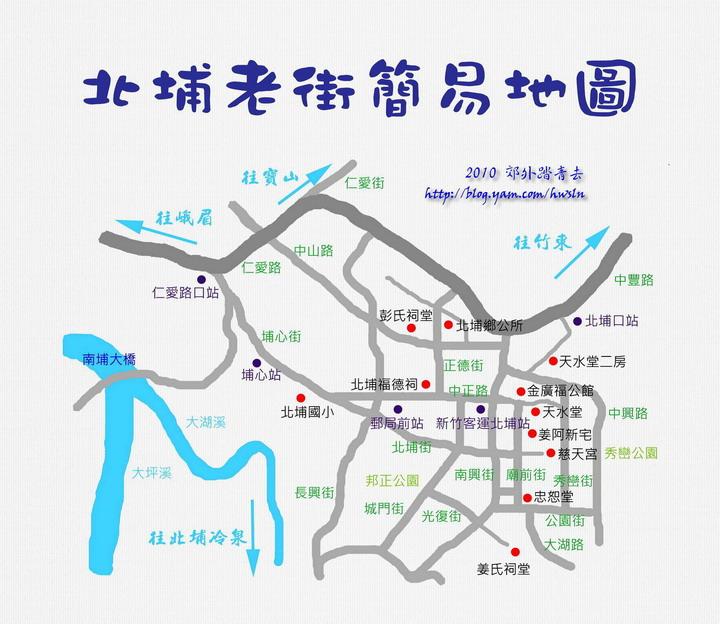 北埔老街地圖拷貝.jpg