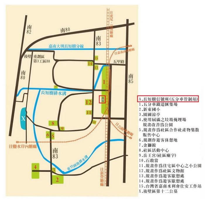 長短樹信號所地圖.jpg