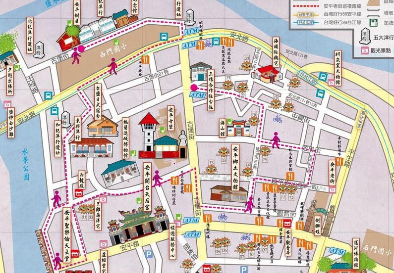 安平地圖.jpg