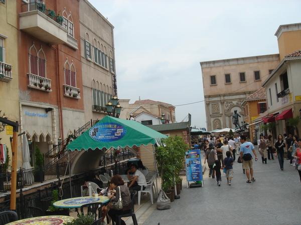 名古屋義大利村