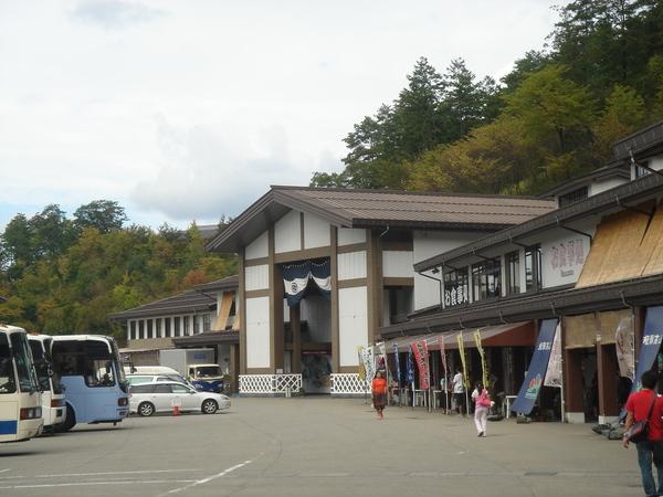 高山祭屋台會館