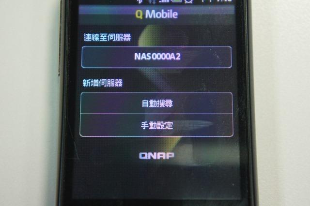 DSC04771