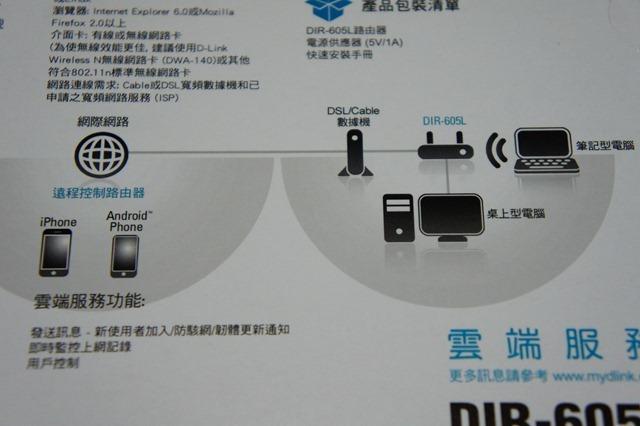 DSC02592