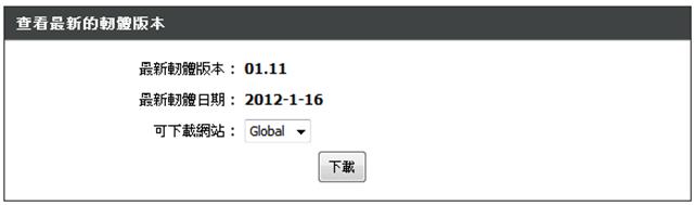 capture-20120226-142212