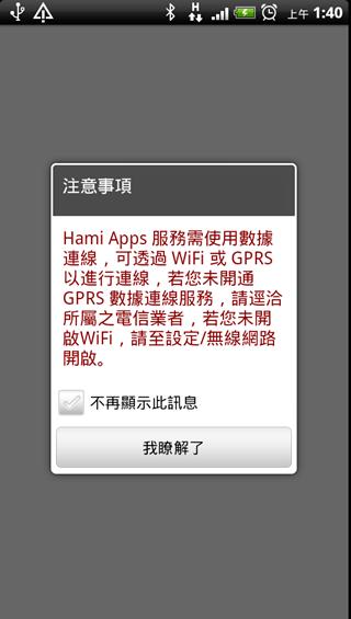 device-2012-04-26-014050