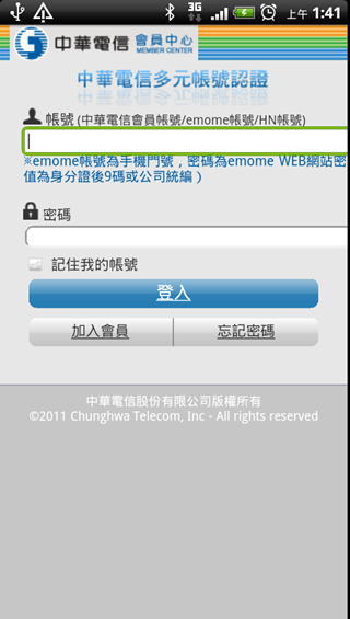 device-2012-04-26-014133