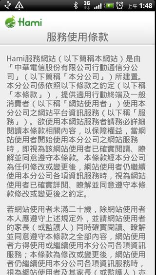 device-2012-04-26-014816