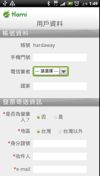 device-2012-04-26-014903