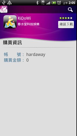 device-2012-04-26-020523