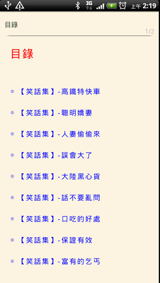 device-2012-04-26-021922