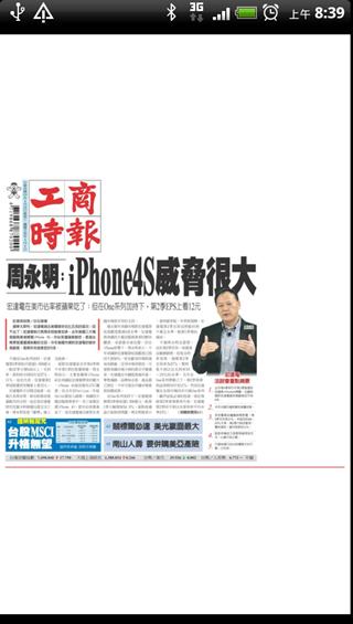 device-2012-04-26-083937