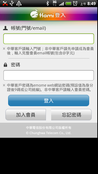 device-2012-04-26-084930